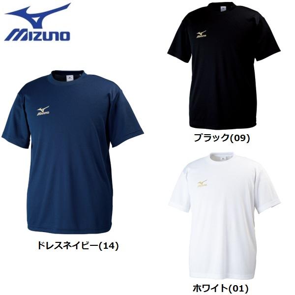 ミズノ ワンポイントTシャツ【32JA6152】