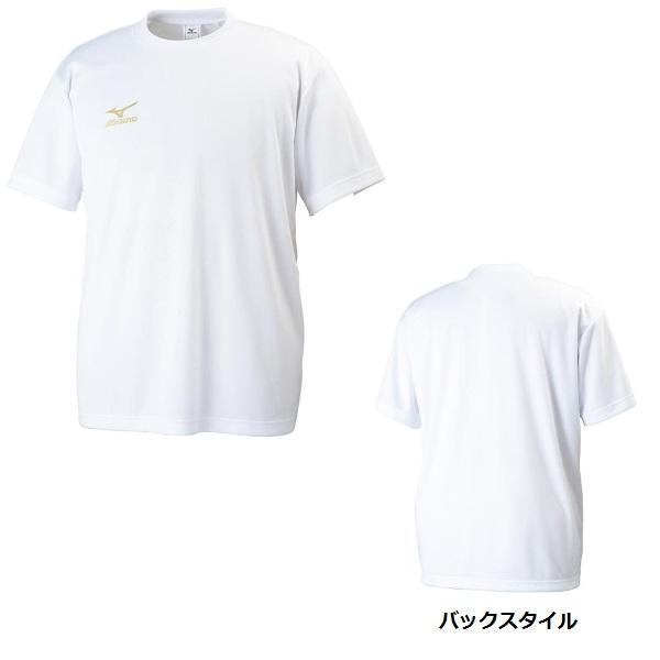ミズノ 柔道 ワンポイントTシャツ
