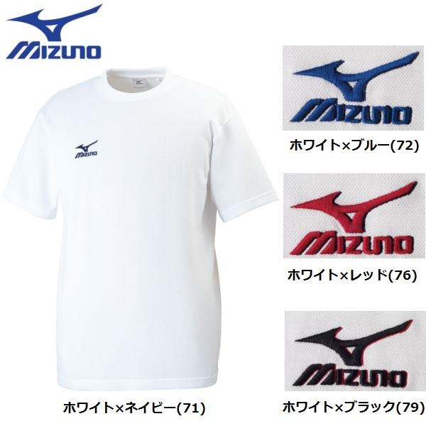 ミズノ ワンポイント刺繍Tシャツ【32JA6157】
