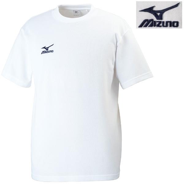 ミズノ 柔道 ワンポイント刺繍Tシャツ ホワイト×ネイビー(71)