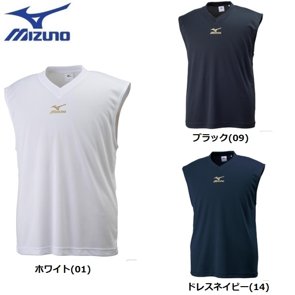 ミズノ ノースリーブシャツ【32JA6172】