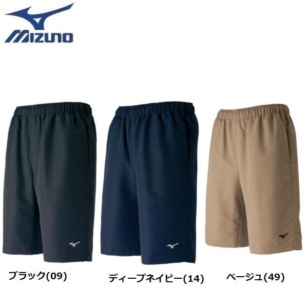 ミズノ トレーニングクロスハーフパンツ【32JD7130】