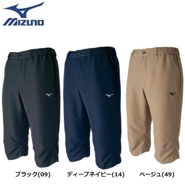 ミズノ トレーニングクロス6分丈パンツ【32JD7131】