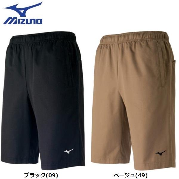 ミズノ チノハーフパンツ【32JD7135】