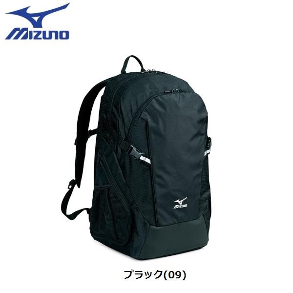 ミズノ 柔道 チームバックパック(リュックサック)40-5