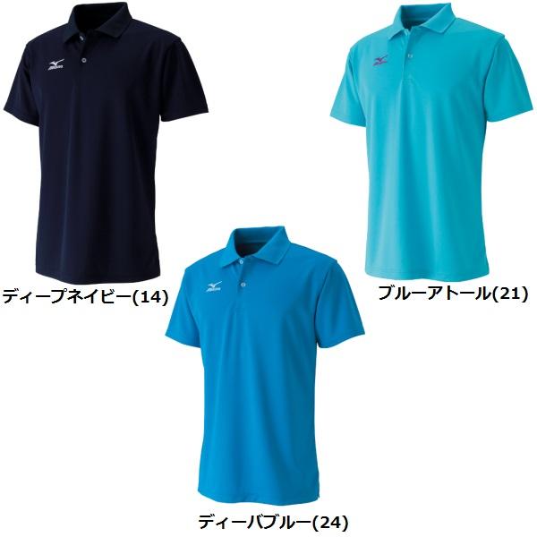 ミズノ 柔道 ポロシャツ