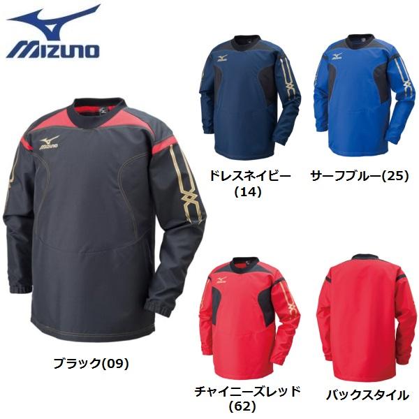 ミズノ タフブレーカーシャツ【R2ME6001】