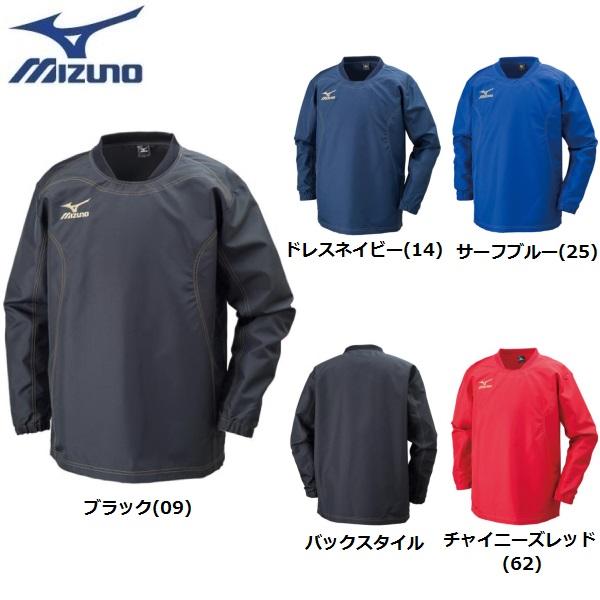 ミズノ タフブレーカーシャツ【R2ME6002】