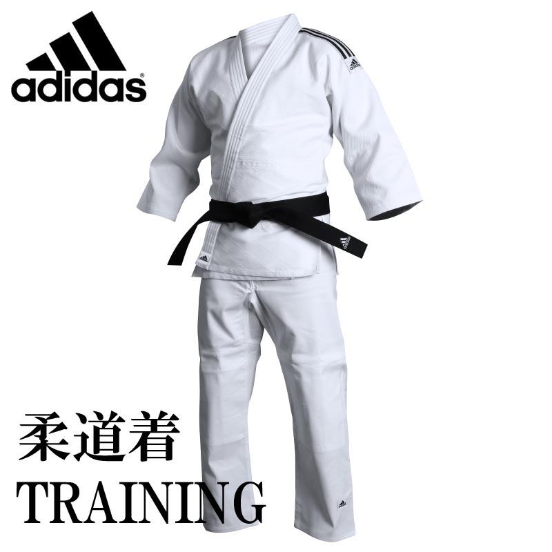 アディダス 柔道着 上下セット(帯なし) トレーニング
